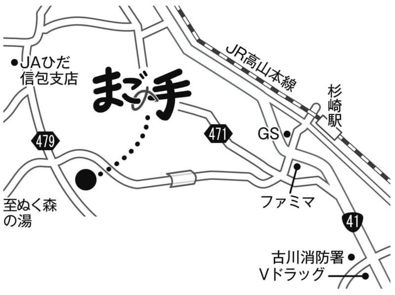 まごの手整体院の地図
